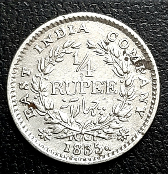 1/4 Rupee, William IIII, 1835