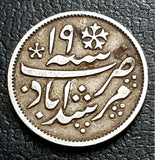 1/4 Rupee, East India Company, Shah Alam, 1204