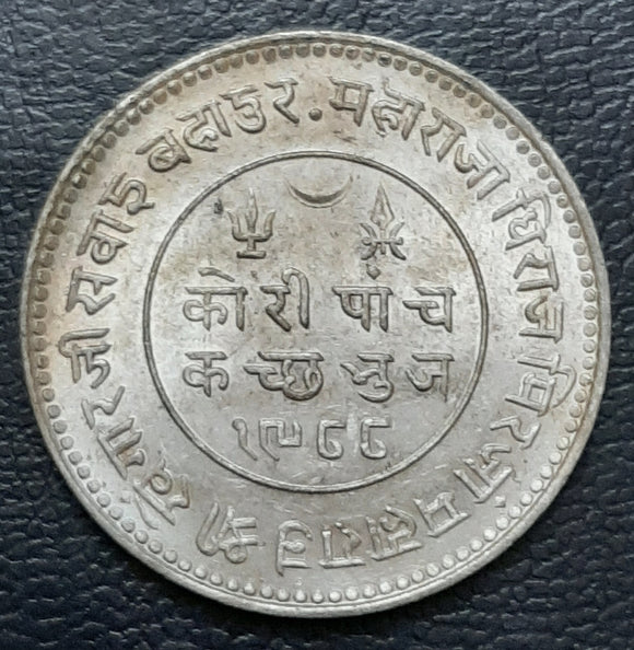5 Kori, Kutch, Khengarji/George V, 1928-36, High Grade