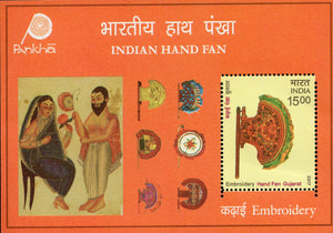 Hand Fan Gujarat