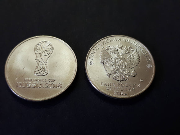 25 Ruble Soccer World Cup 1