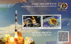 India France 50 years of space cooperation