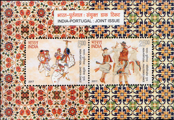 India Portugal joint issue