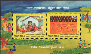 India Slovenia Joint issue 2014
