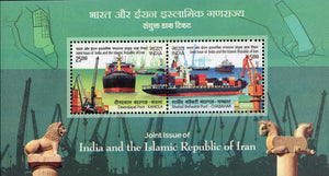 India Iran joint issue 2018