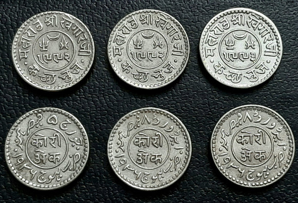 Kutch, 1 Kori, 3 coin set of 1936 AD