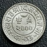 1 Kori, Kutch, Brilliant Uncirculated - Khengarji & Vijayrajji