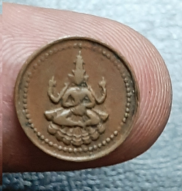 Pudukottai, Cash, Copper, Coin