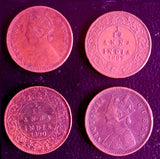 Coin, victoria, 1/12, Anna, Queen, Empress
