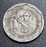 25 Paise, Rural Women's Advancement, 1980