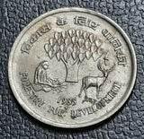 25 Paise, Forestry for Development, 1985