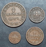 Dokdo, Copper, Coin, Khengarji, Kutch, set