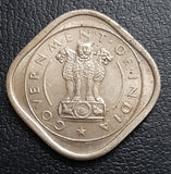 2 anna, Republic India, Bull coin