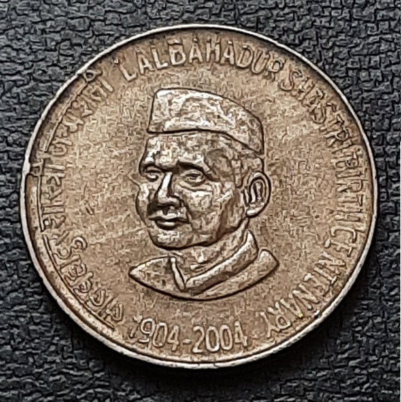 Lal Bahadur Shastri, Commemorative coin