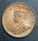 1/4 anna, George V, coin, bronze