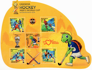 Men's Hockey World Cup