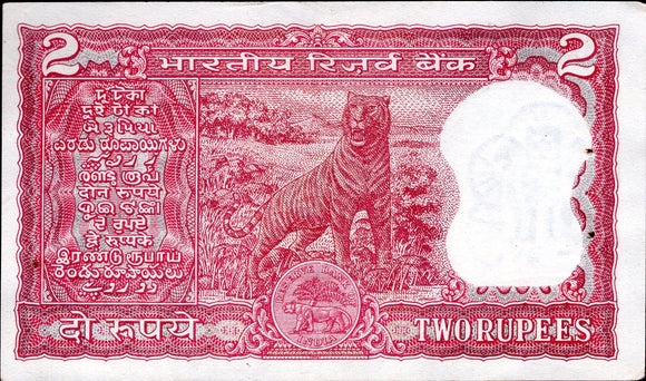 2 Rupee, Note, Tiger, IG Patel