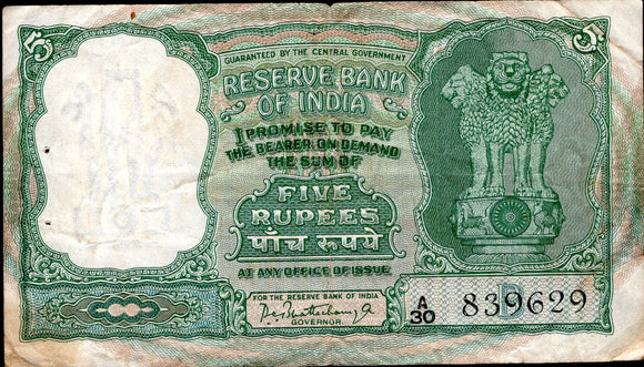 5 Rupees, PC Bhattacharya (1962-67)
