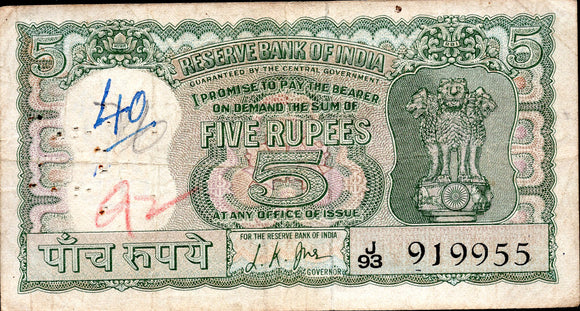5 rupee, LK Jha, Note, Diamond