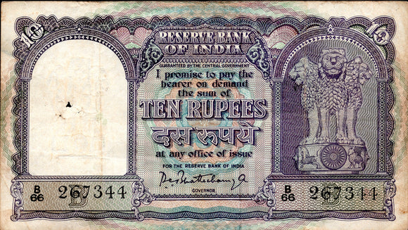 10 rupee note, fafda note, PC Bhattacharya