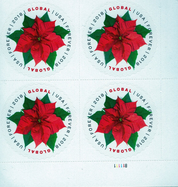 Circular Stamp: Poinsettia
