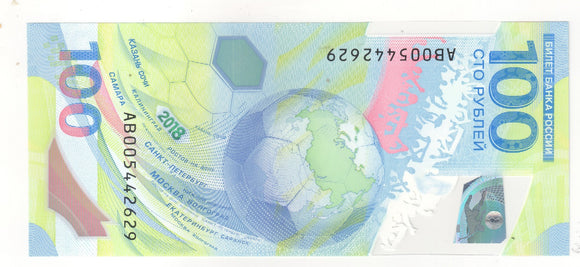 Russia Soccer World Cup 100 Ruble note