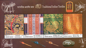 Traditional Indian Textiles 2009