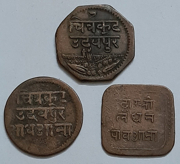 Set of 3 coins, Udaipur, Bhupal Singh