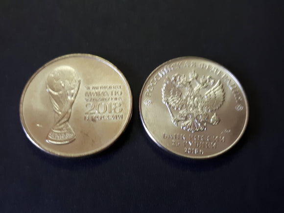 25 Ruble soccer world cup 2