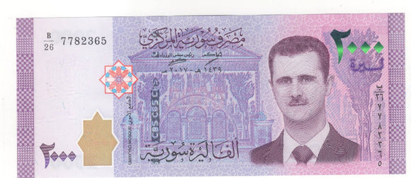 Syria 2,000 pounds 2017
