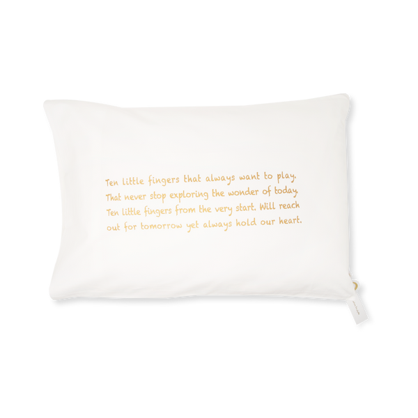 Handprinted Junior Cushion (Kid's pillow) – Baby Poem - Gold