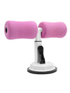 Portable Sit Up Bar Floor Self-Suction For Muscle Training -Coral 1