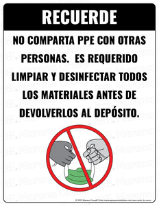 (Safety) COVID-19 Poster:  Do Not Share PPE - Individual Poster