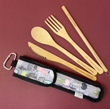 THE FUTURE IS BAMBOO- Bamboo Utensil Kit- 5 PC