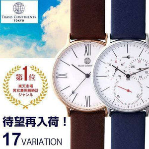 TRANS CONTINENTS TOKYO MODEL UNISEX WATCH COLLECTION 17-MODEL-SELECTION