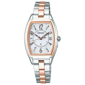 SEIKO LUKIA LADY COLLECTION SOLAR RADIO WAVE WOMEN WATCH SSQW054