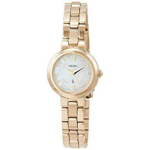 SEIKO LUKIA LADY COLLECTION SOLAR WOMEN WATCH SSVR136
