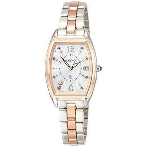 SEIKO LUKIA SUMMER EDITION WITH SWAROVSKI CRYSTALS SOLAR RADIO WAVE WOMEN WATCH (2500 LIMITED) SSVW172
