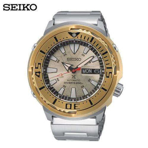 SEIKO PROSPEX ZIMBE NO.13 BABY TUNA MEN WATCH (999 Limited) SRPE14K