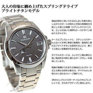 GRAND SEIKO SPRING DRIVE MEN WATCH SBGA281