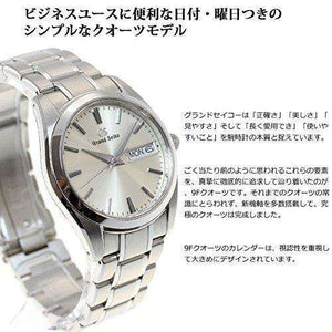 GRAND SEIKO MEN WATCH SBGT235