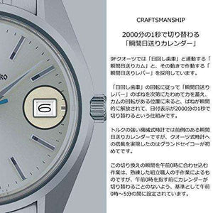 GRAND SEIKO MEN WATCH SBGX269