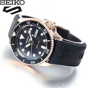 SEIKO 5 SPECIALIST SELF WINDING MECHANICAL MEN WATCH SBSA028
