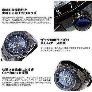 SEIKO ASTRON GPS SOLAR EXECUTIVE LINE DIAMONDS BLUE MEN WATCH (500 LIMITED) SBXB157