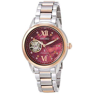 SEIKO LUKIA MECHANICAL AUTUMN LIMITED MODEL SWAROVSKI CRYSTALS WOMEN WATCH (1000 LIMITED) SSVM058