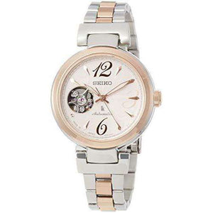SEIKO LUKIA MECHANICAL OPEN HEART LIGHT PINK WOMEN WATCH SSVM046