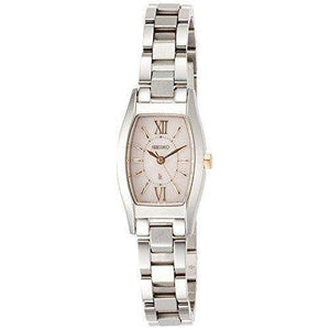 SEIKO LUKIA SOLAR RADIO WAVE SILVER WOMEN WATCH SSVR131