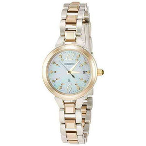 SEIKO LUKIA SOLAR SUMMER SWAROVSKI CRYSTALS PLATINUM DIASHIELD WOMEN WATCH (2500Limited) SSVW156