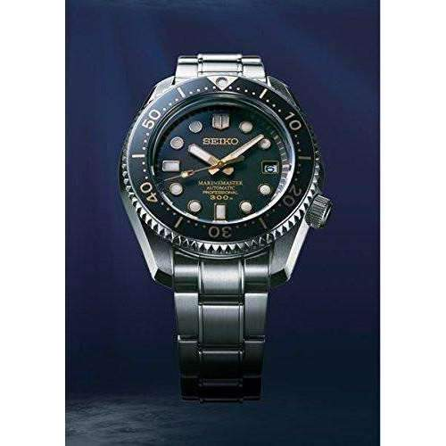 SEIKO PROSPEX MARINE MASTER PROFESSIONAL WATCH (1,000 Limited) SBDX012 - ROOK JAPAN