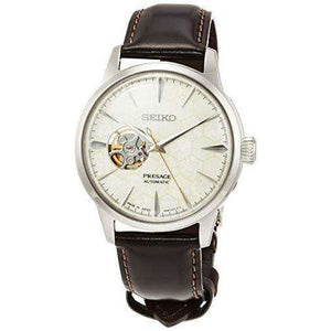 SEIKO PRESAGE BASIC LINE COCKTAIL SERIES MECHANICAL HONEYCOMB PATTERN MEN WATCH (6000 LIMITED) SARY159